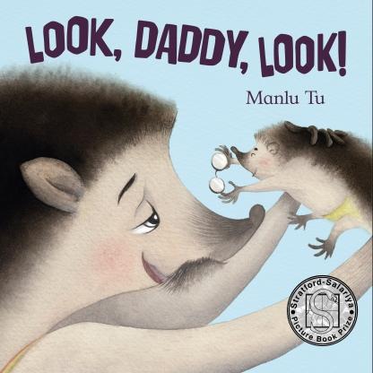 LOOK_DADDY_LOOK_CVR